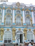 Catherine's Palace, St. Petersburgh